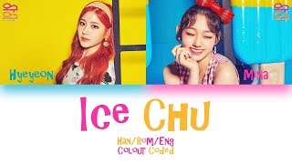 GUGUDAN (구구단) OGU OGU (오구오구) ICE CHU LYRICS (Han/Rom/Eng) Colour Coded