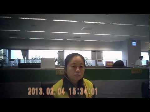 Find a consumer protection official mediation filing DBS eat my principal fraud星展銀吃我錢