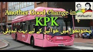 KPK Updates | KPK Start Pink Buses for Females | Changes in PTI govt | KPK Pakistan