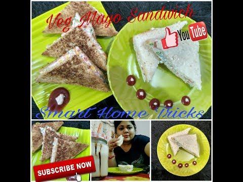 Veg Mayo Sandwich- perfect for Kids Lunchbox - Fresh Veg and on Tawa Recipe - Smart Home Tricks