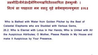 savialec • Blog Archive • Shree suktam path in hindi pdf