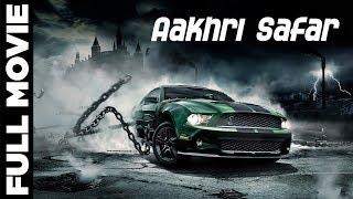 Aakhri Safar Full Hindi Dubbed Movie | आखरी सफ़र | Action Movie