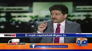 Capital Talk | 19th September 2019 | Part 03
