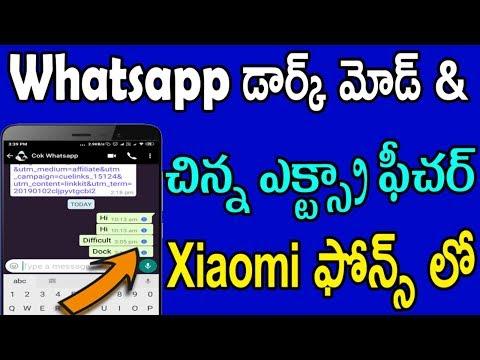 Whatsapp dark mode | miui 10 dark mode | miui 10 best dark theme | tekpediatelugu