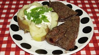How to Cook a Steak in the Toaster Oven-Easy Recipe