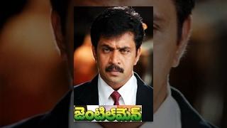 Gentleman | Full Length Telugu Movie | Arjun, Madhoo