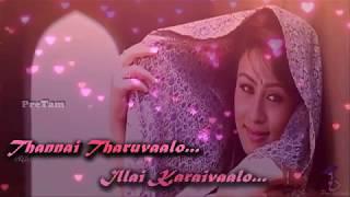 Unnai Paartha Pinbu Naan Whatsapp Status Song ||  Kadhal Mannan Movie