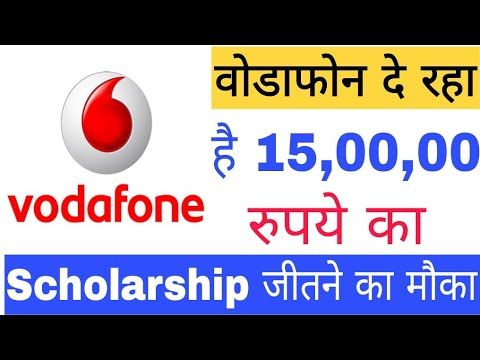 Scholarship by Vodafone || Registration compulsory for every student || Tech Divya || in Hindi