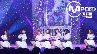 [MPD직캠] 오마이걸 직캠 4K '비밀정원(Secret Garden)' (OH MY GIRL FanCam) | @MCOUNTDOWN_2018.1.18