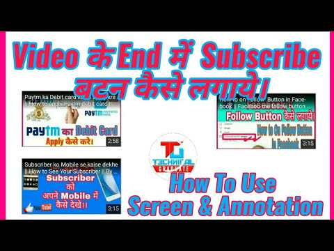 Video ke end me subscribe button or video kaise lagaye | How to use End Screen & Annotation |