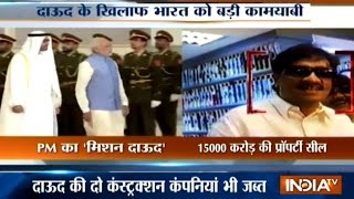 Ankhein Kholo India | 4th January, 2017 - India TV
