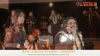 Arif Lohar Jugni Unplugged-Terrific End to the Show