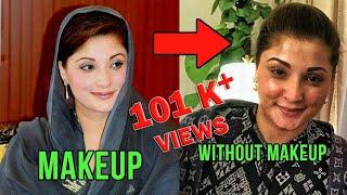 Maryam Nawaz Shocking Transformation Makeup and Without Makeup   Celebs Stock