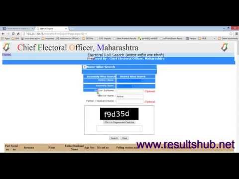 How to check name in Maharashtra Voters Lists 2014