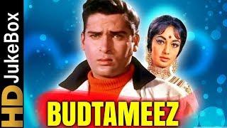 Budtameez (1966) | Full Video Songs Jukebox | Shammi Kapoor, Sadhana, Laxmi Chhaya