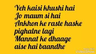 Bawara Mann Full song Lyrics - Jolly LLB 2
