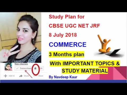Paper 2 strategy कैसे पढ़ें July 2018 CBSE UGC NET proper guidance के साथ Commerce