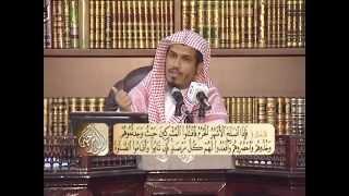 تفسير سورة التوبة من الآية 1 إلى الآية 22   د. محمد بن عبد العزيز الخضيري