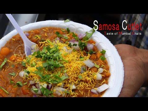 samosa cutlet recipe | samosa chaat | samosa ragda | cutlet recipe | tasty mumbai appetizers