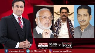To The Point With Mansoor Ali Khan - 6 January 2018 | Express News