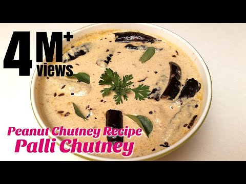 Palli Chutney | Peanut Chutney Recipe | How to make Chutney | Hyderabadi Ruchulu