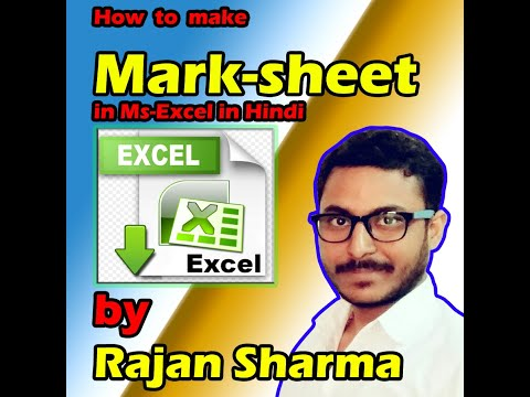 make school mark-sheet on excel in hindi by Rajan sharma