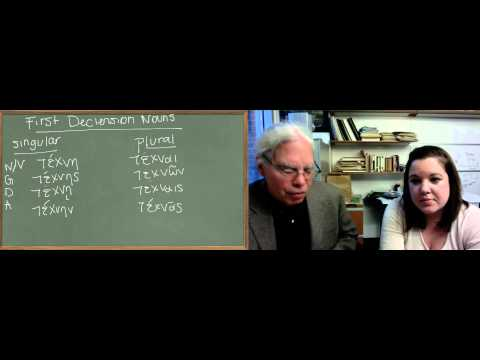 Learn Ancient Greek: 4 _Unit 1 First Declension Nouns