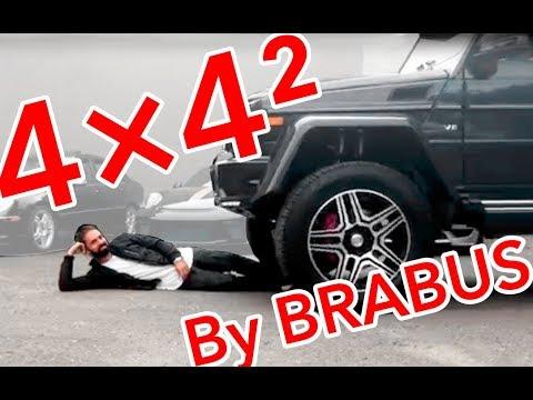 2017 BRABUS G550 4×4² Walkaround