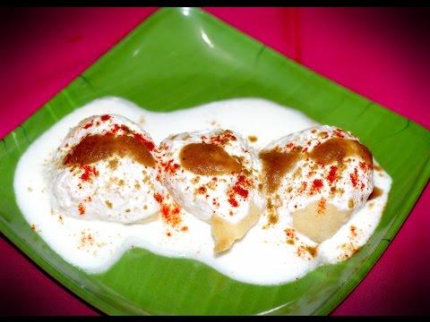 Dahi Vada/Moong Dal Dahi Vada/मूगडाळ दही वडा/ मूगडाल का दही वडा/Healthy Upwas Recipe