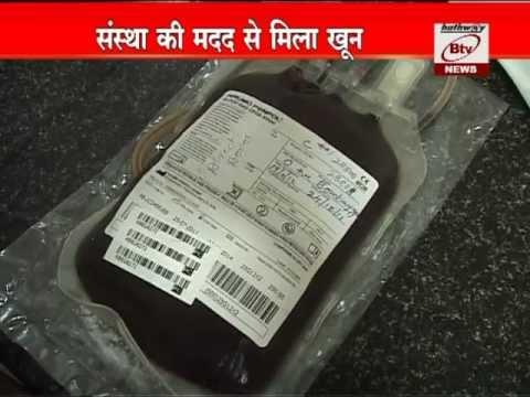 A Rare Blood Group : O-Bombay