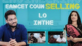 Eamcet CounSELLING Lo Inthe | Shanmukh Jaswanth