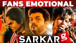 SARKAR Teaser Reaction: Thalapathy Vijay Fans Emotional at Rohini Theatre Teaser Screening | MM 54