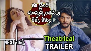Next Nuvve Movie Theatrical Trailer || Aadi Sai Kumar, Vaibhavi, Rashmi Gautam