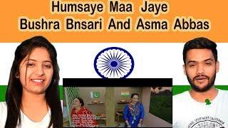 Indian Reaction on Humsaye Maa Jaye   Bushra ansari   Asma Abbas   Swaggy d