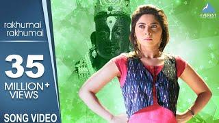 Rakhumai Rakhumai with Lyrics - Poshter Girl | Vitthal Rukmini Marathi Songs | Sonalee Kulkarni