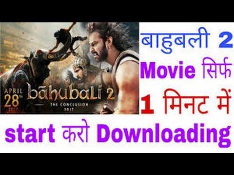 Xxx Mp4 How To Download Bahubali 2 Full Movie In Hindi Tamil Telgu Full Hd 3gp Sex