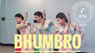 Bhumbro Electro Folk | Vaishali Mahori, Megha Mohan and Eshita Bisht | Shirley Setia | Dance Cover