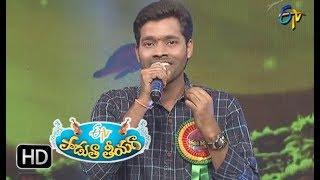 Sande Poddula Kada Song | Shivakumar Performance | Padutha Theeyaga | 14th January 2018 | ETV Telugu