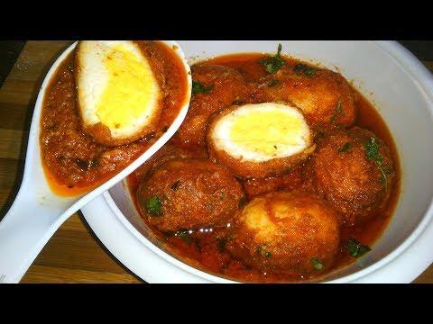 अण्डे के बिना बनी ऐसी अंडा करी का स्वाद उँगलियाँ चाटने को मजबूर कर देगा |Andaa Curry, eggless recipe