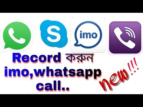 how to record imo,whatsapps,skype and viber call easily on android mobile