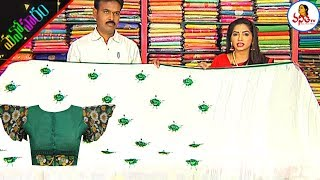 Beautiful Fancy And Designer Sarees | Manoharam - Vanitha TV Sarees Show
