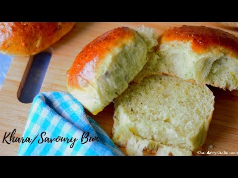 khara bun recipe | masala bun recipe | khara bun bakery style recipe | savoury dinner rolls recipe