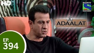 Adaalat अदालत Hunch Back Episode 394 1st February 2015