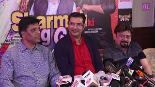 Sharma Ji ki Lag Gayi | Music Launch event | Uncut 02