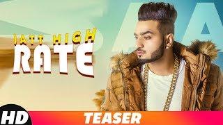 Teaser | Jatt High Rate | Saaj | Game Changers | Coming Soon | Speed Records