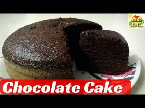 Chocolate Cake (without Oven) Recipe In Telugu | చాక్లెట్ కేకు | Mana illu ||