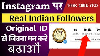 Get 20k Free Indian Instagram Followers With Proof