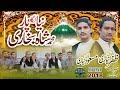 Qawali Naiyya Lagado Par Muhammad Shah Bukhari Zafar Niyazi Masood Niyazi Young Group 2018 mp3