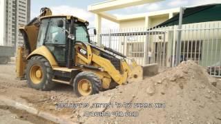 #x202b;מרכז השלטון המקומי בישראל#x202c;lrm;