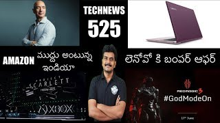 Technews 525 Iphone 2019,Nubia Redmagic 3,Xbox Project scarlett,Samsung M40,Honor 20 Series etc